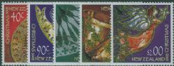 NZ SG2644-8 Christmas 2003 Decorations set of 5